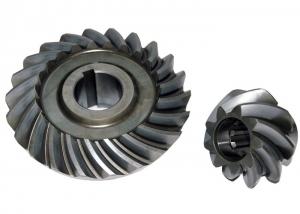 Spiral Gear & Keyway