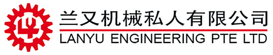 Lanyu Engineering Pte Ltd